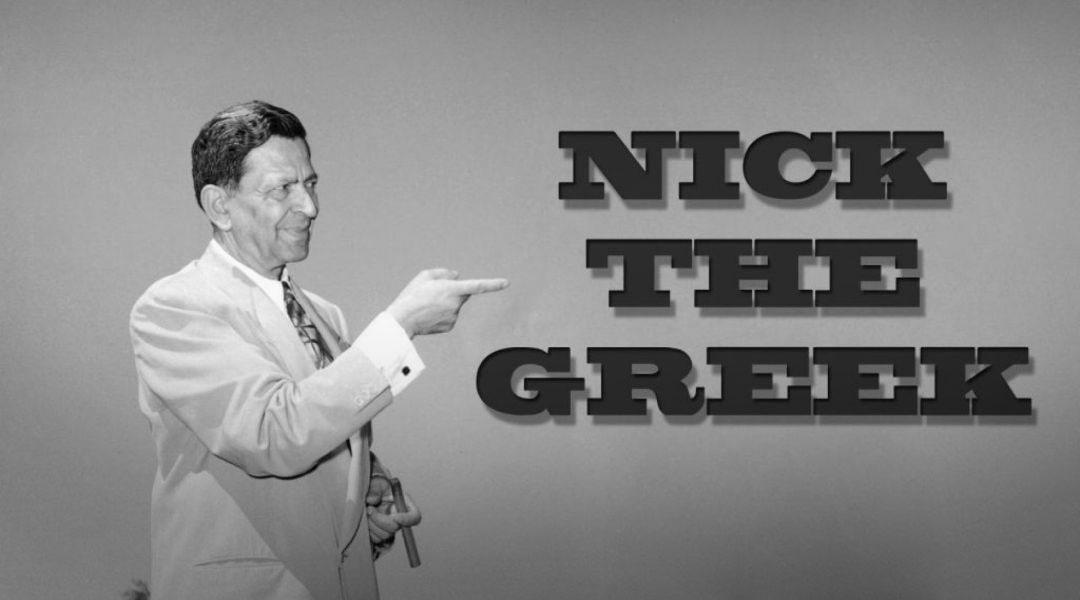 Nick The Greek - Πόκερ, μυθικά ποσά, φτώχεια