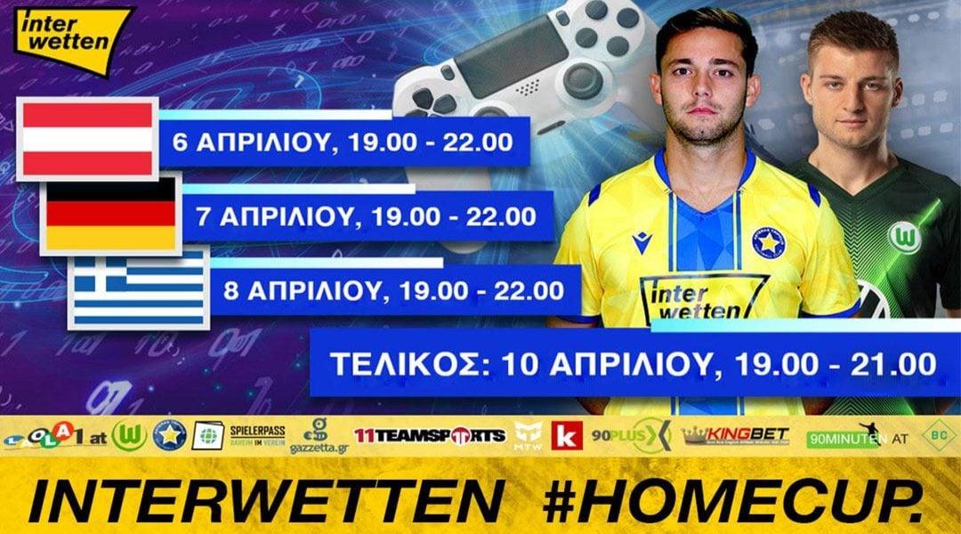 Interwetten home cup