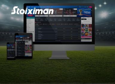 Stoiximan_14