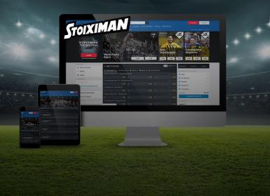 stoiximan_bonus
