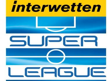 Κλήρωση SuperLeague