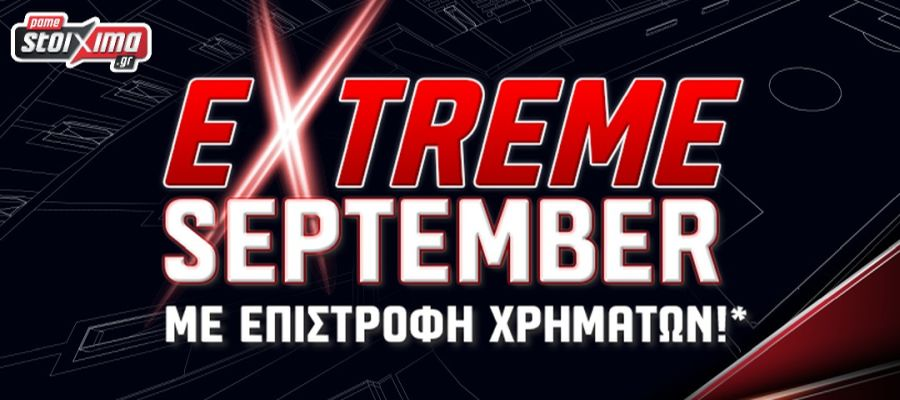 extreme-sept-moneyback_900x400